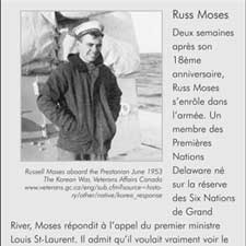 Russ Moses